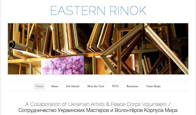 Eastern Rinok